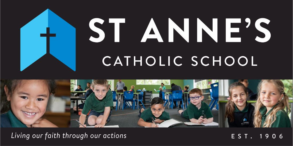 St Annes School Sign Image (2)
